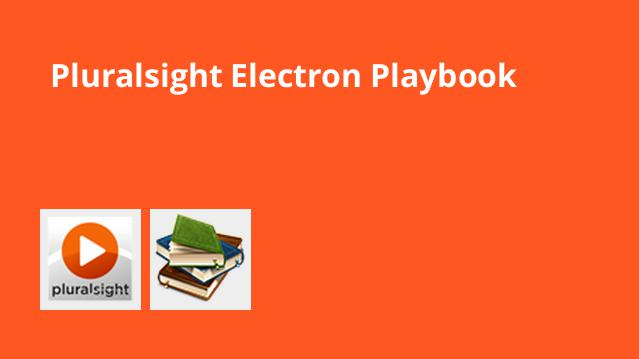 pluralsight-electron-playbook